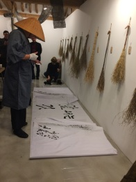 Pansori concert with visual art
